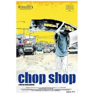 Chop Shop [DVD]